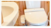 トイレの水漏れ・詰まり