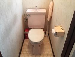 トイレの修理