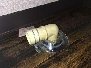 床取り付け排水口(密閉型)