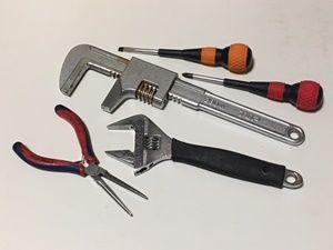 工具を用意する
