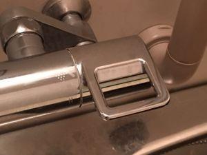 サーモスタット混合水栓