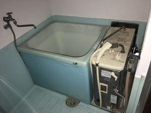 バランス型風呂釜タイプ