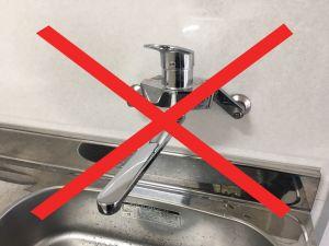 汚水が1階の排水口に逆流してきた場合