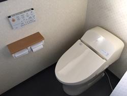 トイレとは?